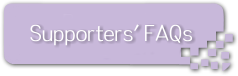 bt-cps-supporters-faqs
